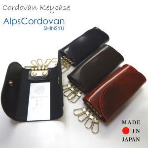 tachiya タチヤ Q0451N コードバンキーケース AlpsCordovan 日本製|stylewebdirect