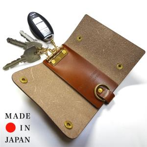 tachiya タチヤ RS019AR 日本製 キーケース|stylewebdirect