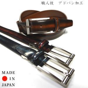reccurence リクレンス TS012BD アドバン加工 30mmベルト 日本製|stylewebdirect