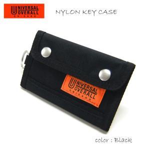 ユニバーサルオーバーオール UV102ID ナイロンキーケース|stylewebdirect