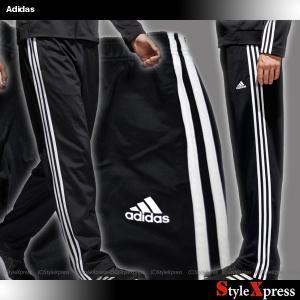 アディダス Adidas トラックパンツ ジャージパンツ メンズ|stylexpress