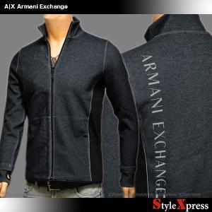 アルマーニエクスチェンジ Armani Exchange トラックジャケット メンズ|stylexpress