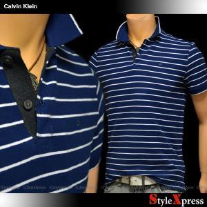 カルバンクライン Calvin Klein ポロシャツ|stylexpress