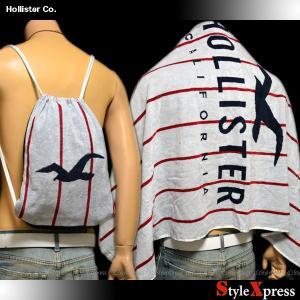 ホリスター Hollister バスタオル ビーチタオル バッグ リュック ナップザック 男女兼用|stylexpress