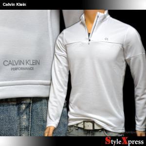 カルバンクライン Calvin Klein トレーナー ロンT 長袖Tシャツ メンズ stylexpress