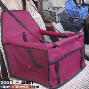 ●ITEM:ドライブボックス ペット用 ペットグッズ 犬 猫 ドライブシート ドライブグッズ ドッグ...