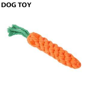 ●ITEM:犬用 おもちゃ にんじん キャロット ワンちゃん用 犬 いぬ ドッグ ぬいぐるみ ロープ...