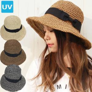 ●商品名:麦わら帽子 レディース 折りたたみ つば広 ストローハット 帽子 夏 春 UVカット たた...