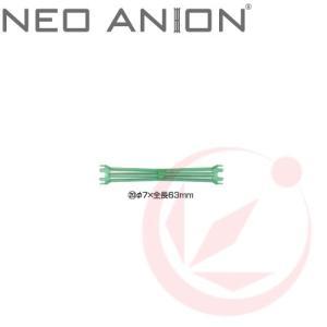 NEO ANION ボリュームロッド ショート 7mm|styling-resort