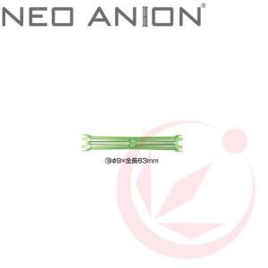 NEO ANION ボリュームロッド ショート 9mm|styling-resort