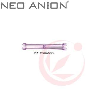 NEO ANION ボリュームロッド レギュラー 11mm|styling-resort