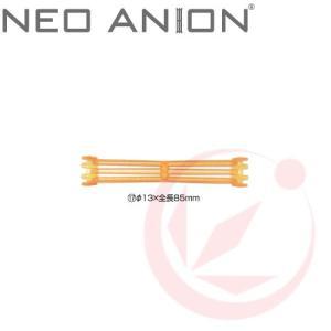 NEO ANION ボリュームロッド レギュラー 13mm|styling-resort