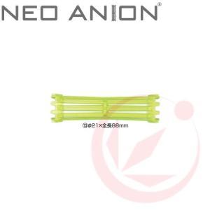 NEO ANION ボリュームロッド レギュラー 21mm|styling-resort