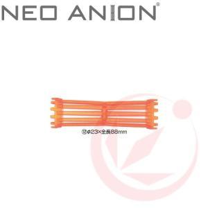 NEO ANION ボリュームロッド レギュラー 23mm|styling-resort