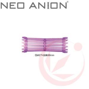 NEO ANION ボリュームロッド ビック 27mm|styling-resort