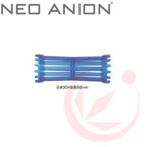 NEO ANION ボリュームロッド ビック 30mm|styling-resort