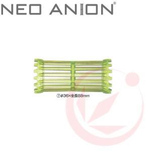 NEO ANION エアービッグ ロッド 36mm|styling-resort