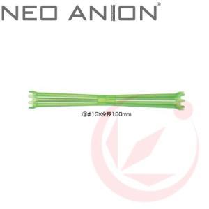 NEO ANION エアーロングロッド 13mm|styling-resort