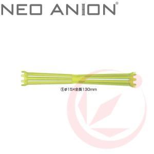 NEO ANION エアーロングロッド 15mm|styling-resort