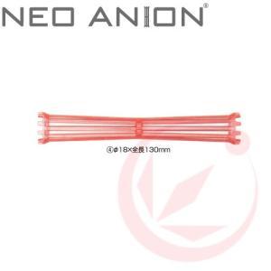 NEO ANION エアーロングロッド 18mm|styling-resort