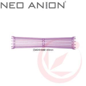 NEO ANION エアーロングロッド 24mm|styling-resort