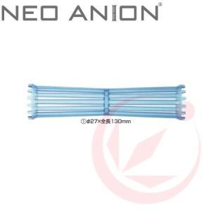 NEO ANION エアーロングロッド 27mm|styling-resort