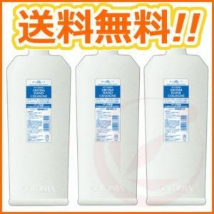 JPコロニア アロマ ハンドコロン(シャボン) 1000ml(業務・詰替用)×3本セット styling-resort