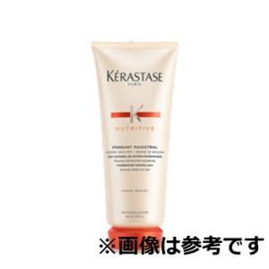 ケラスターゼ NU フォンダン マジストラル 1000g(業務・詰替用)(トリートメント)