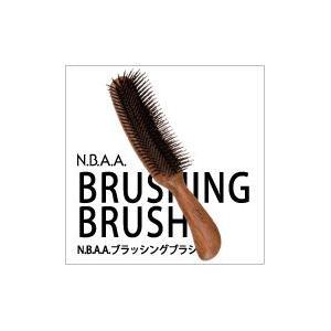 NBAA(エヌビーエーエー) ブラッシングブラシ (NB-BB1) styling-resort