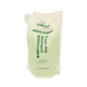 サニープレイス ナノサプリ クレンジング シャンプー グリーンアップル 800ml(業務・詰替用)|styling-resort