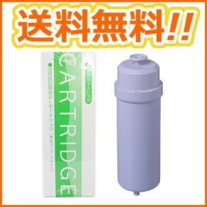 日本トリム イオン TRIM ION TI-8000用 純正浄水 活性炭鉛除去 BLカートリッジ(鉛除去)