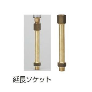 ガーデン水栓柱 ジラーレシリーズ 共有オプション×延長ソケット(メーカー直送)(代引不可)