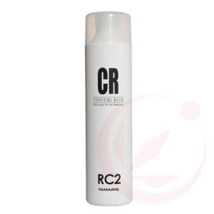 タマリス シスカールリッチ RC 400ml (パーマ剤/2剤) styling-resort