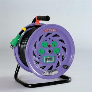 標準型ドラム(アース付・漏電保護専用/屋内型)屋内型 NF-EB34(メーカー直送)(代引不可)|styling-resort