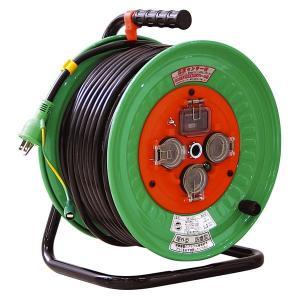 防雨・防塵型ドラム(アース付・過負荷漏電保護兼用/屋外型、50m)屋外型 NW-EK53(メーカー直送)(代引不可)|styling-resort