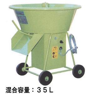 タケムラテック カールミキサー BG-15A(メーカー直送)(代引不可)|styling-resort