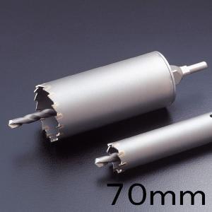 コアドリル 振動用VCタイプ ES-V70SDS(SDSシャンク 70mm×248mm)(メーカー直送)(代引不可) styling-resort
