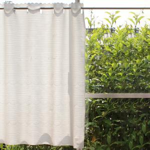 断熱 遮像 縦長窓用 カフェカーテン ガレット 90%UVカット、断熱・遮像 110cm丈 stylish-interior