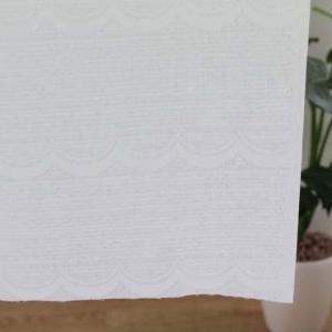 断熱 遮熱 UVカット 小窓ガレット 100×70 ホワイト ベージュ  stylish-interior