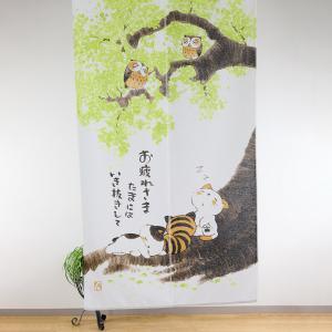 日本製 和風のれん 文字遊びのれん お疲れ様 横85cm×高さ150cm(ゆうパケット対応商品)|stylish-interior