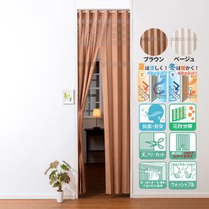 幅の広い空気清浄 パタパタカーテン リフレッシュ 幅100cm×丈180cm ブラウン ベージュ(日本製)新生活 一人暮らし|stylish-interior