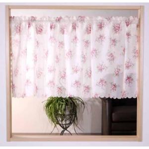 小さなカーテン カフェカーテン  カフェガーデンローズ60 幅145cm×高さ60cm 小窓用カーテン (ゆうパケット対象商品) stylish-interior