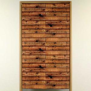 タペストリー&のれん BORDER WOOD(ボーダーウッド) 横85cm×高さ150cm (日本製)|stylish-interior