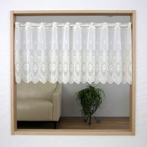 窓のサイズに合わせてサイズオーダー承ります「カフェカーテン バリカンバテン 50cm丈」オーダーカフェカーテン ご希望の長さにカット カフェカーテン オーダー
