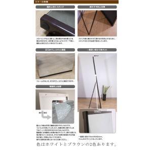 (セール商品)【運送サイズ219】ノンフレーム...の詳細画像2