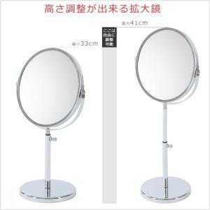 「裏には拡大鏡付き卓上ミラー(鏡)」拡大鏡 高さ調整 角度調整 卓上ミラー メイク 卓上 ミラー 鏡 メイクアップミラー メイクアップ 卓上鏡 卓上かがみ シンプル|stylish-interior|02