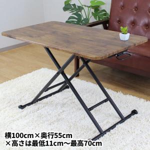 レトロなリフティングテーブル  オイル・ガス圧式 無段階昇降テーブル 幅100cm×奥行55cm×高さ11cm〜70cm