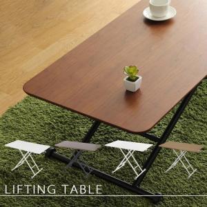 リフティングテーブル ガス圧式無段階昇降テーブル ブラウン ナチュラル 完成品