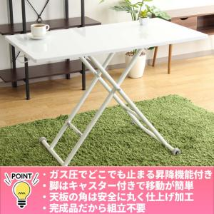 リフティングテーブル ホワイト 幅100cmx奥行55cmx高さ11cm〜70cm  完成品 天板PVC 新生活 在宅勤務 |stylish-interior