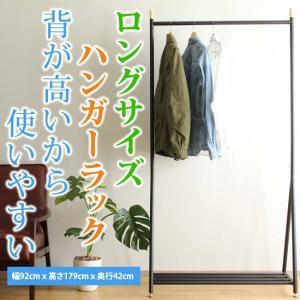 (セール商品)(運送サイズ160) 背の高いロングサイズのハンガーラック スチール棚付き ブラック 新生活 一人暮らし|stylish-interior